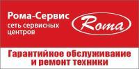 400x200_Roma-service_3